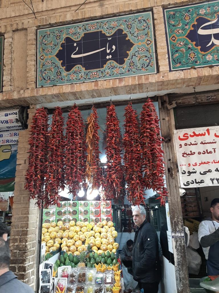 iran chili bazaar