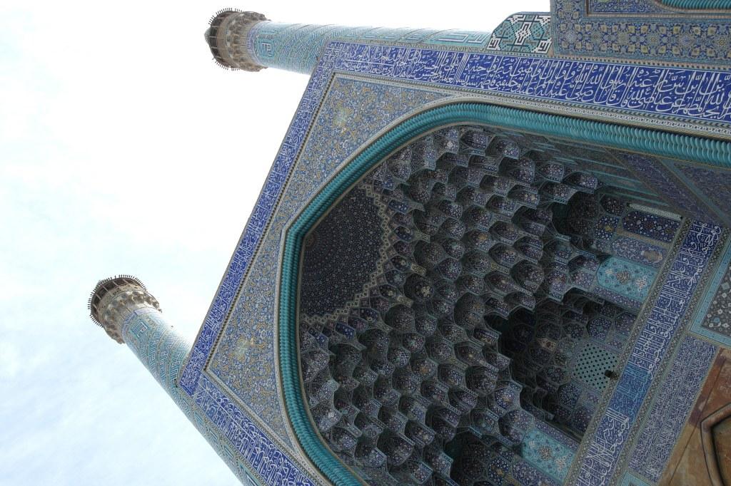 iran mosque esfahan