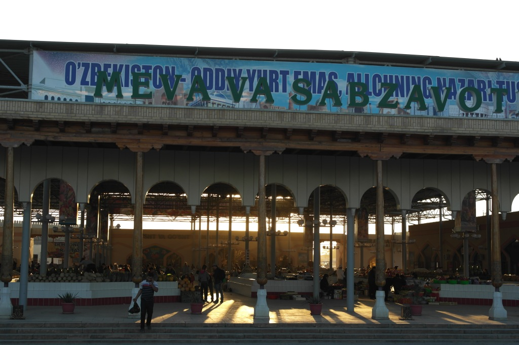 Bukhara bazaar Uzbekistan market