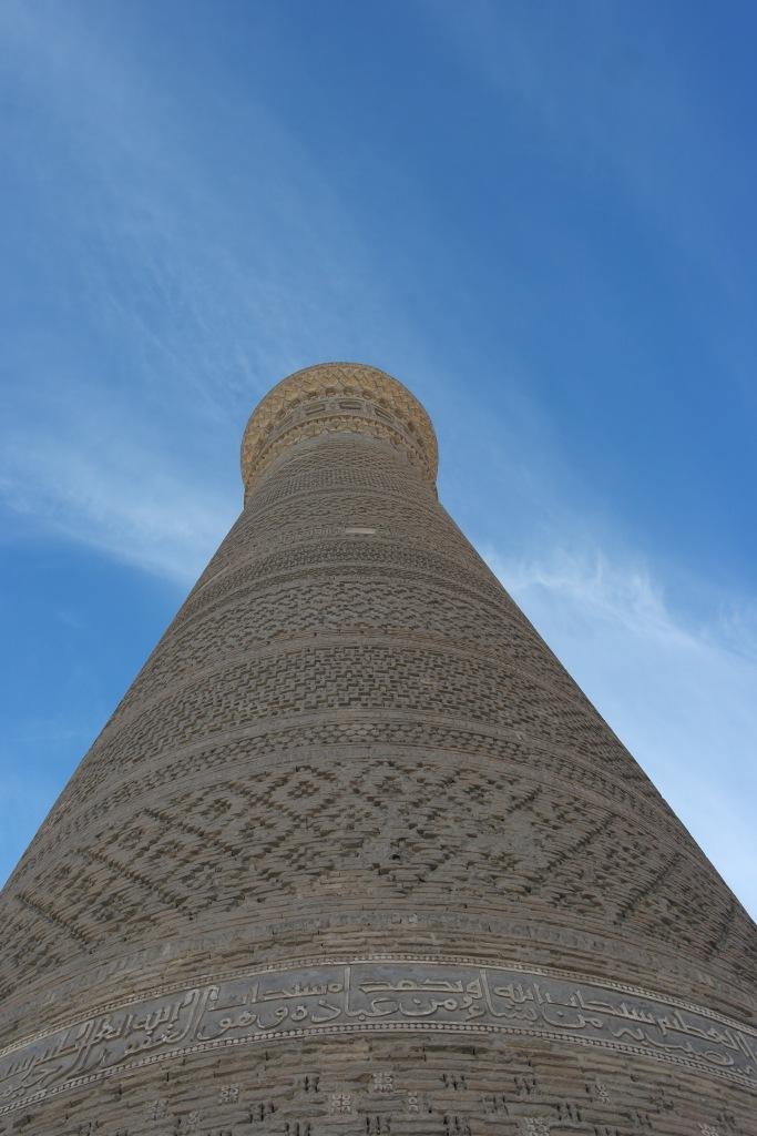 Bukhara tower Uzbekistan